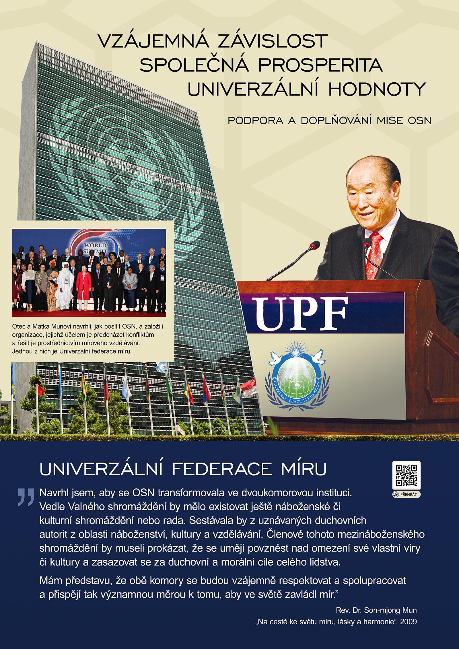 19. UPF